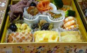 チーズ入り伊達巻き、ピスタチオチーズロール