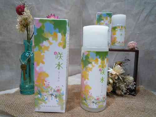 咲水化粧水