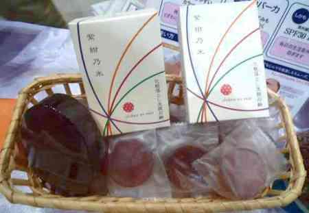 紫紺乃米メイク落とし石鹸