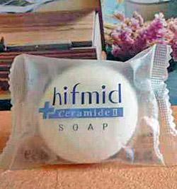 ヒフミド洗顔ソープ