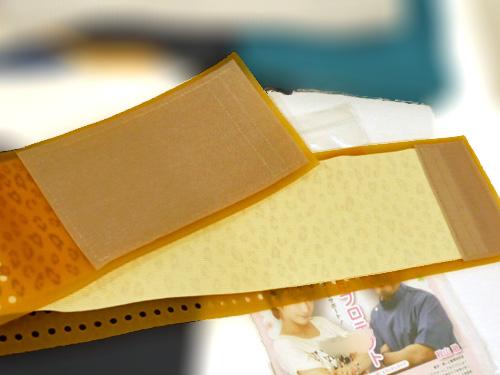 辻希美×秋山融プロデュース骨盤固定バンドマジックテープの部分画像