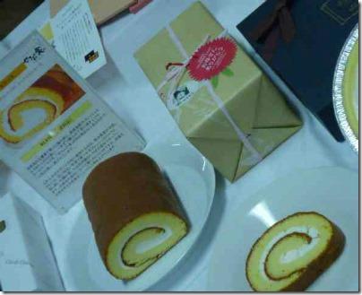 ふかふかロールケーキの画像