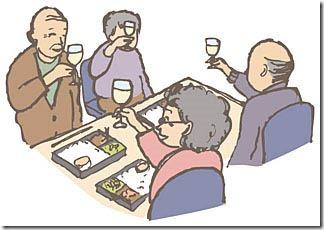 老人ホーム食事風景