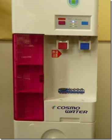 コスモウォーターのウォーターサーバ