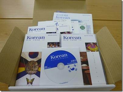 スピードラーニング韓国語版