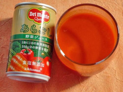 おいしい野菜ジュース