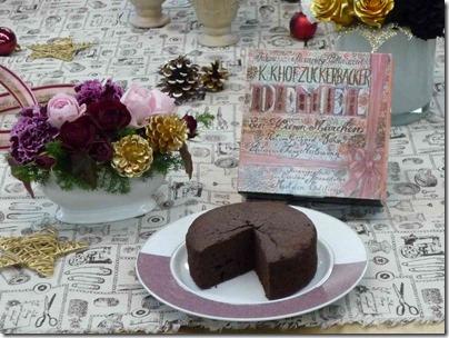 デメルのショコラ―デントルテを一緒に食べながら、語らいたい