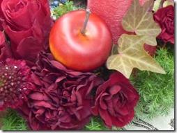 日比谷花壇 姫リンゴリース