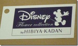 ディズニー社とのライセンス契約