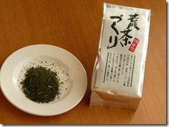 あきは茶園 旨み濃厚深蒸し茶セット