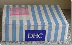 DHC薬用デープクレンジングオイル