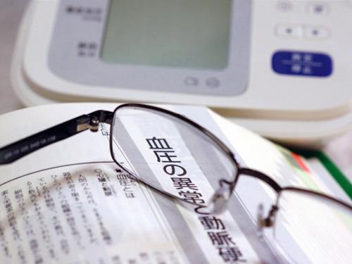 家庭の医学の血圧のページ