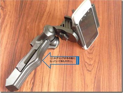 iPhone5対応三脚スタンド