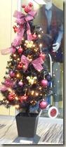 恋人たちの或いは、大人クリスマスツリー