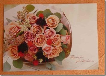 盆栽春待ち桜のメッセージカード