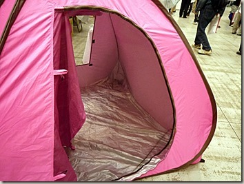 ピクニック用の日よけテント