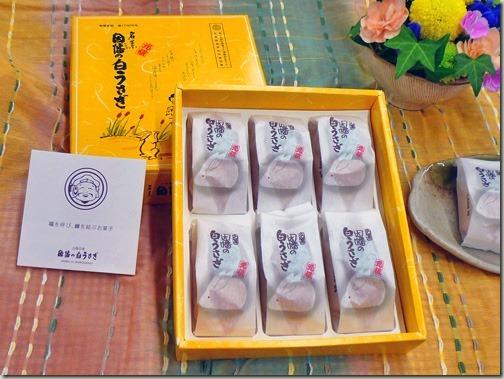 お月見飾りの和菓子 因幡の白ウサギ