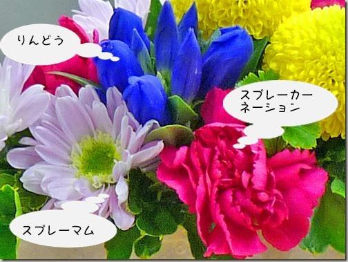 お月見飾りの花 餅つき兎