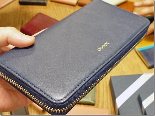 長財布のオーダーメイド
