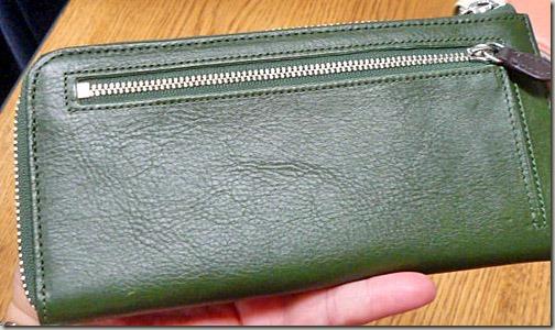 ラウンドファスナー型財布緑