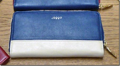 ツートンなラウンドファスナー型財布
