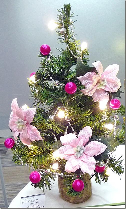 大人のクリスマスツリーでマンハッタンセレブの気分に浸る