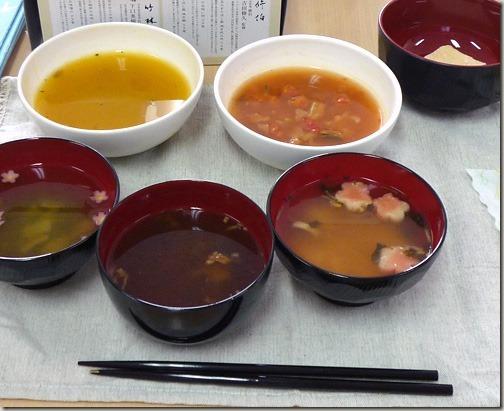 即席みそ汁とスープ
