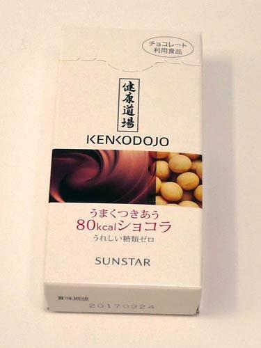 糖質ゼロのチョコレート