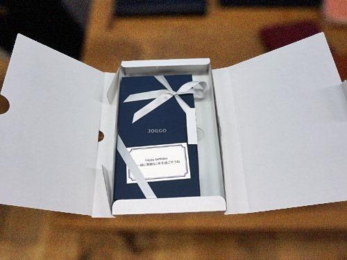 JOGOOの配送の箱