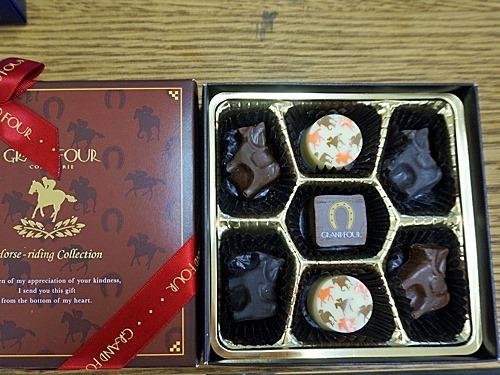 乗馬チョコレート