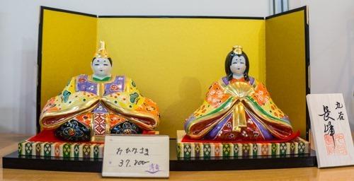 九谷焼雛人形
