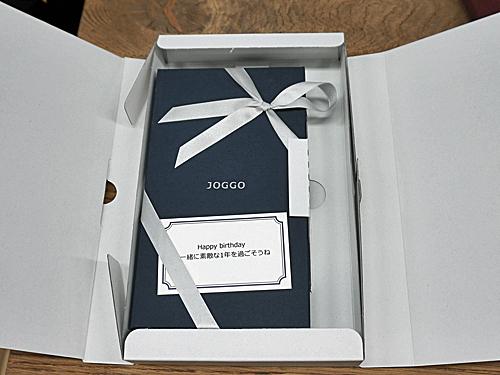 JOGGOのギフトボックス