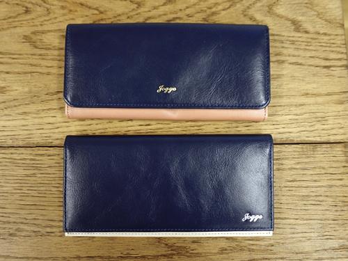 バイカラー財布のレディスとメンズで内側の色が見える