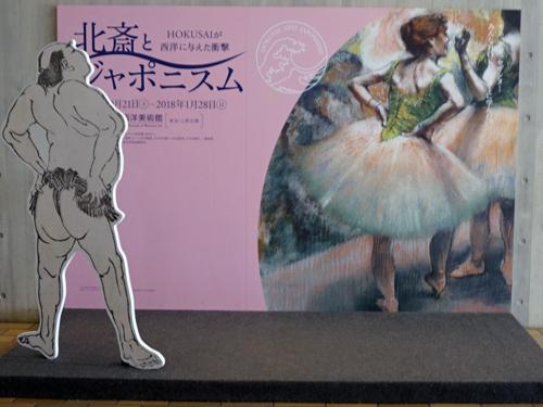 お相撲さんと踊り子たち