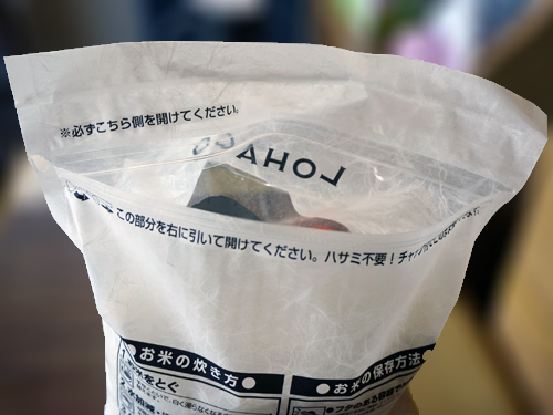米袋の開け口が側面にあるロハコ米の袋