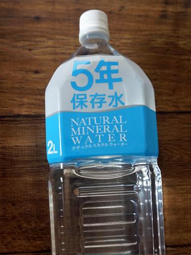 保存水の2lのペットボトル