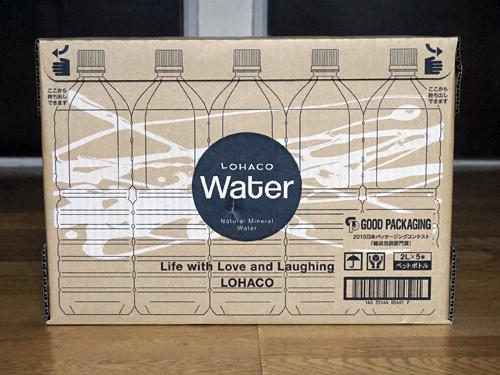 普段使いの天然水