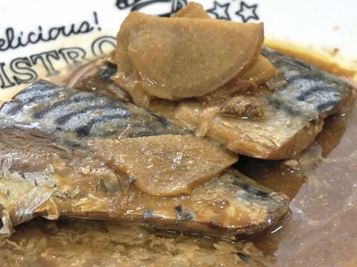 梅と生生姜のサバ味噌煮