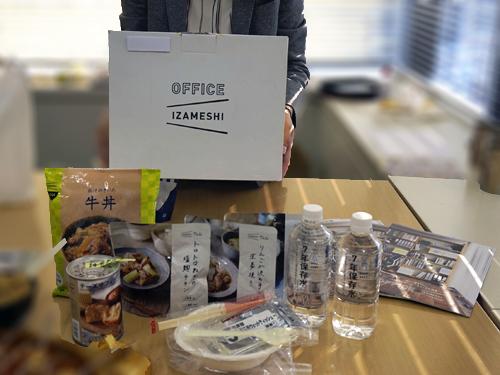 オフィス用の防災食