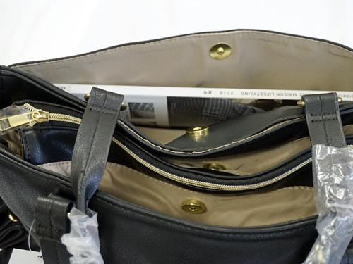 合革のビジネスバッグのメイン室とサイドポケット