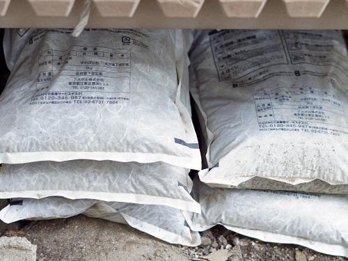 ロハコ米の袋