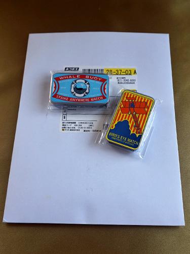 ブリキ缶のマッチ箱が封筒で届いた