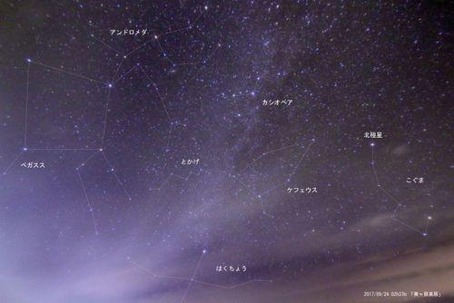 秋の星座のペガススの大四辺形