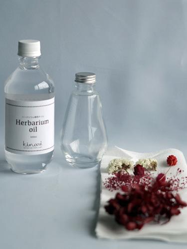 秋をイメージしたハーバリウム