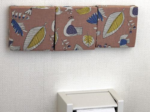 トイレに飾った北欧バードのファブリックパネル