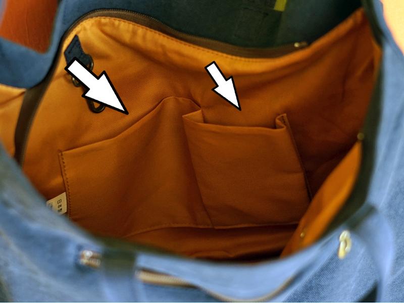 A4サイズが入る倉敷帆布のヨコ型ショルダーの内側のポケット(ペンやスケジュール帳用)